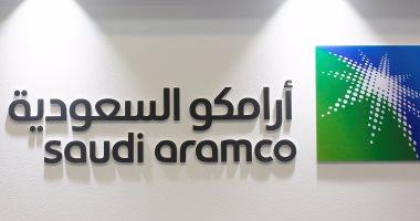 أرامكو السعودية تعين خالد الدباغ نائب رئيس للمالية