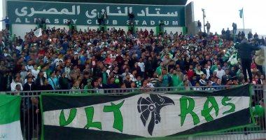وفد الكاف يعاين استاد بورسعيد قبل مباراة المصرى واتحاد العاصمة