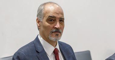 مندوب سوريا لدى الأمم المتحدة يشيد بالدور الروسى بعقد مؤتمر سوتشى