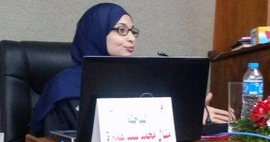 """""""سياسة القاهرة"""" تمنح باحثة الامتياز فى رسالة دكتوراة عن الشركات متناهية الصغر"""