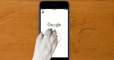 تربع جوجل عمالقة التكنولوجيا منافس 201704011120582058.j