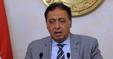 وزير الصحة يحذر من ممارسة جريمة ختان الإناث.. ويؤكد: السجن ينتظر المخالفين