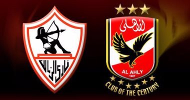 سوبر كورة يكشف ملعب مباراة السوبر المصري بين الأهلي والزمالك