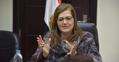 وزيرة التخطيط تشارك غداً فى تدشين أول حاضنة لريادة الأعمال بجامعة القاهرة