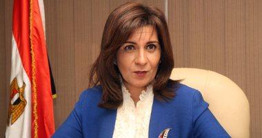 وزيرة الهجرة: أعداد المصريين بقطر حوالى 300 ألف وعندنا فرص عمل للى عاوز يرجع