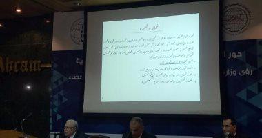 """""""التعبئة والإحصاء"""": تعداد سكان مصر تعدى الـ100 مليون نسمة"""