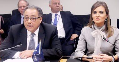 الاستثمار: وفد من البنك الدولى يزور مصر خلال أسابيع لبحث مشروعات تنموية