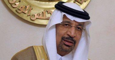 وزير الطاقة السعودى: الطلب العالمى على النفط سيرتفع فى النصف الثانى