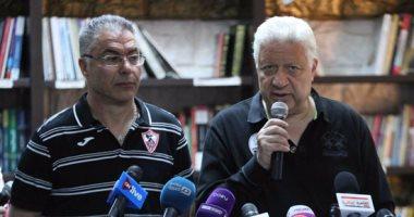تفاصيل جلسة مرتضى منصور مع إيناسيو قبل سفر الزمالك لتونس