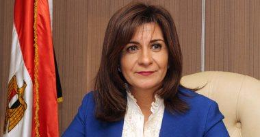 وزيرة الهجرة: نسعى لجذب العلماء المصريين بالخارج والاستفادة من خبراتهم