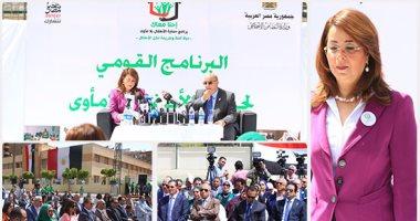 غادة والى تطلق برنامج حماية الأطفال بلا مأوى