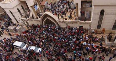 بيان لوزارة الصحة: 27 حالة وفاة و78 مصابا فى انفجار كنيسة طنطا
