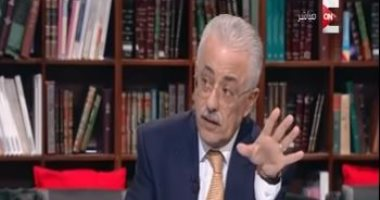 وزير التعليم:  إزالة 40% من مناهج الابتدائية العام الجديد