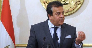 وزير التعليم العالى يتفقد معهد إعداد القادة بحلوان