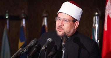 وزير الأوقاف يطالب بضرب مخططات الإخوان.. ويؤكد: نشأوا على الكذب والتقية