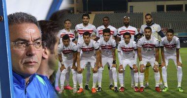 إيناسيو يجهز قوة الزمالك الضاربة لمواجهة أهلى طرابلس بدورى الأبطال