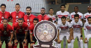 اليوم .. on sport تنقل مباراة القمة بين الأهلى والزمالك -