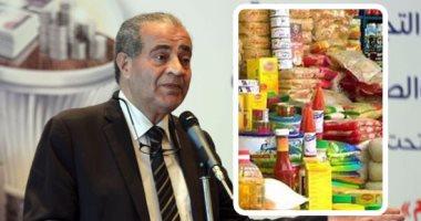 """للمرة الرابعة خلال أسبوعين.. """"التموين"""" تمد شمال سيناء بقافلة مواد غذائية ولحوم ودواجن وألبان ودقيق وبقوليات.. """"القابضة الغذائية"""": صرف 55% من مقررات مارس حتى الآن.. ومخزون السلع يكفى احتياجات المواطنين لعدة أشهر"""