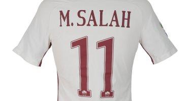 """نادى روما الإيطالى يطرح قميص المصرى """" محمد صلاح """" للبيع فى مزاد خيرى"""