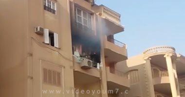السيطرة على حريق نشب داخل شقة سكنية فى أكتوبر دون إصابات