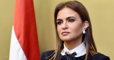"""سحر نصر تبحث مع مدير """"الأمم المتحدة"""" إنشاء صندوق دعم الاستثمار فى مصر"""