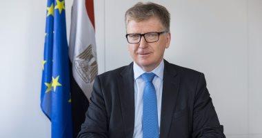 الاتحاد الأوروبى يجدد التزامه بدعم القاهرة فى مواجهة التحديات الراهنة