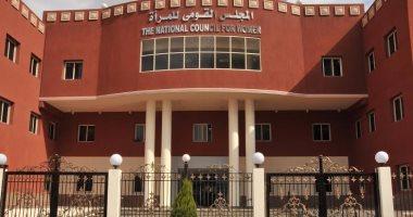 """القومى المرأة بشمال سيناء ينظم ندوة """"مصرية وافتخر"""".. اليوم"""
