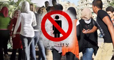 غرفة عمليات القومى للمرأة: لم نتلق بلاغات تحرش خلال أيام العيد