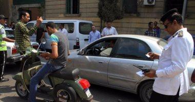 تحرير 1107 مخالفات دراجات بخارية بدون لوحات بالمحافظات
