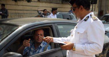 ضبط 4 سائقين يتعاطون المخدرات أثناء القيادة فى حملة مرورية بالمنوفية