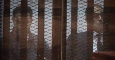 """قبول طلب رد هيئة المحكمة فى """"التلاعب بالبورصة"""".. استئناف القاهرة تحدد دائرة جنايات جديدة لمحاكمة المتهمين من جديد.. وإصدار المحكمة قرارًا سابقًا لأحد المتهمين بالقضية أبرز أسباب طلب النيابة"""
