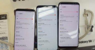 سامسونج تصلح مشكلة احمرار شاشة جلاكسى S8 الأسبوع المقبل