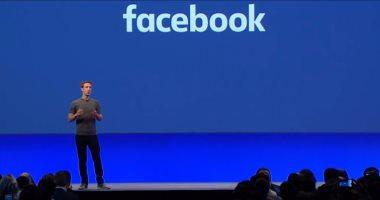 فيس بوك تعقد مؤتمرها F8 للمطورين غدا