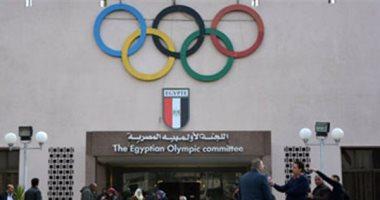 وزارة الصحة توافق على إقامة مبنى العزل للرياضيين باللجنة الأولمبية