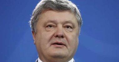 """موسكو: الحديث عن قمة """"نورماندى"""" جديدة حول أوكرانيا سابق لأوانه"""