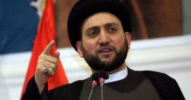 رئيس تيار الحكمة العراقى: التطاول على الجيش يمثل تطاولا على العراق