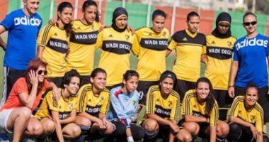 دجلة يفوز بكأس مصر للكرة النسائية على حساب الإعلاميين