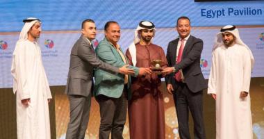 الجناح المصرى بالقرية العالمية بدبى يفوز بجائزة أفضل جناح للعام السادس على التوالى