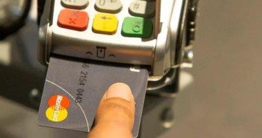 ماستر كارد تطلق بطاقات ائتمان جديدة تعمل ببصمة الإصبع