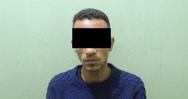 القبض على عاطل أثناء انتحاله صفة شرطى لسرقة متعلقات شاب فى الأميرية