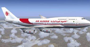 الخطوط الجزائرية تكشف تفاصيل اعتراض طائرتها فى فرنسا
