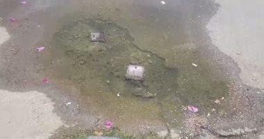 مواطن يشكو من تلف إحدى محابس المياه بالمعمورة بالإسكندرية
