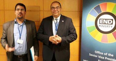 """محمود محى الدين: """"الشرق الأوسط"""" مهددة بتباطؤ النمو بسبب الصراعات"""