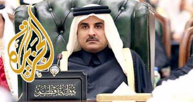المعارضة القطرية تكشف مخطط الجزيرة وعزمى بشارة لدعم مرشحى الإخوان بالجزائر
