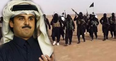 Image result for خيانة قطر والسعودية