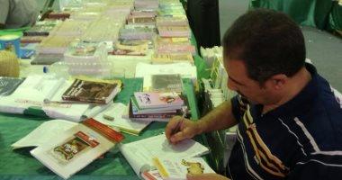 """بالصور.. ختام فعاليات """"معرض الأقصر الدولى للكتاب"""" بميدان أبو الحجاج"""