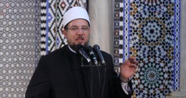 وزير الأوقاف يلتقى اليوم الأئمة الناجحين بمسابقة الإمام المتميز