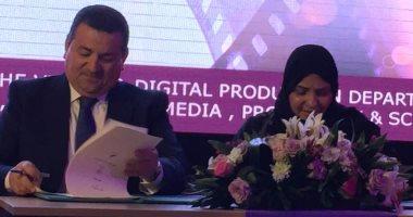"""توقيع بروتوكول تعاون بين الإنتاج الإعلامى وجامعة """"عفت"""" السعودية"""