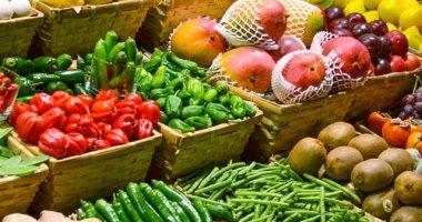 أسعار الخضروات والفاكهة اليوم الاثنين 24 -6- 2019