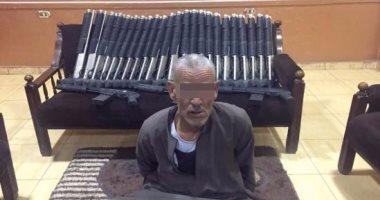 الأجهزة الامنية بسوهاج تقبض على مزارع وبحوزته 26 بندقية بساقلتة